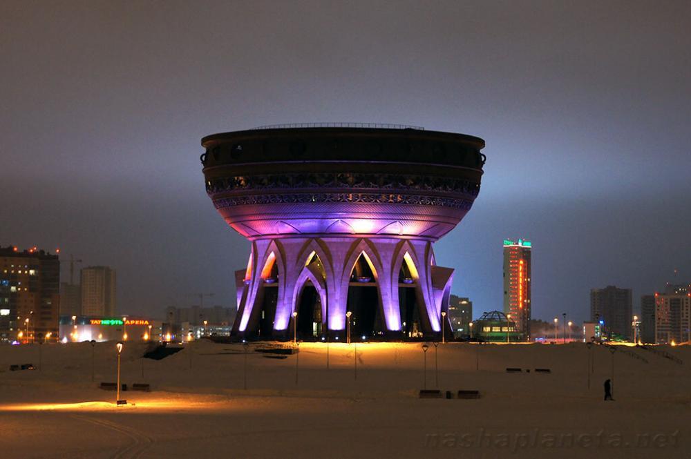 Центр Семьи Чаша в Казани места для свиданий