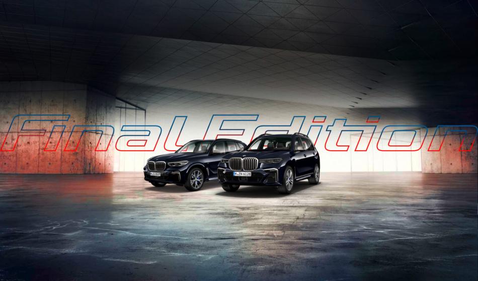 BMW избавляется от единственного в своем роде дизеля