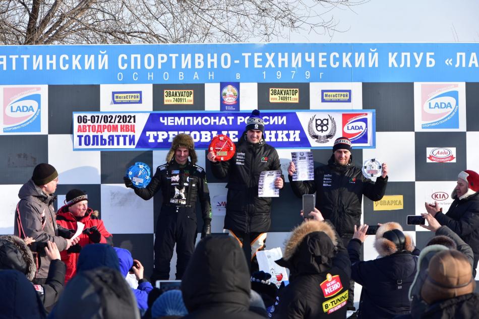 пьедестал Зимние трековые гонки в Тольятти 2021