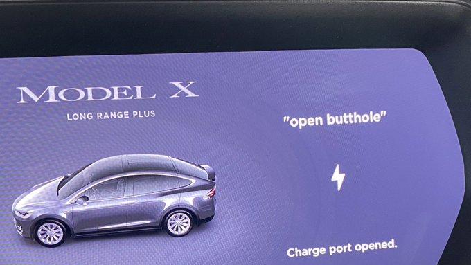 «Пасхалка» на грани фола: Tesla можно попросить открыть задний проход, и машина это сделает