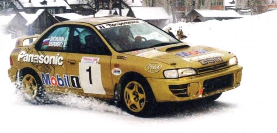 А-групповая Subaru Impreza 555 Сергея Успенского