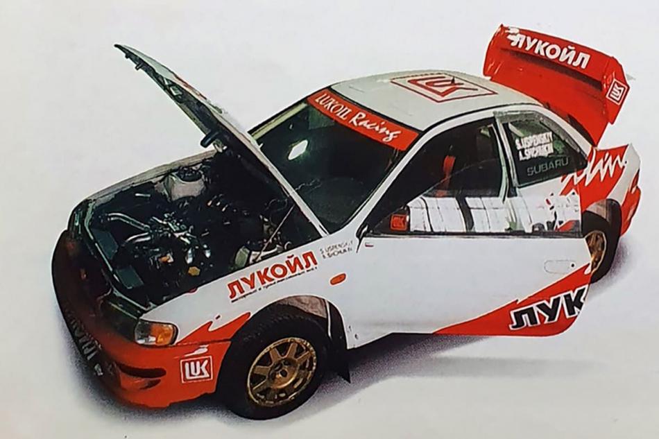 «лукойловская Импреза Успенского» Subaru Impreza WRC шасси PR0/WRC/97.001