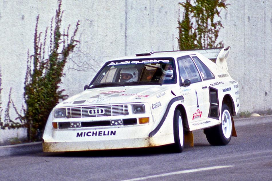 прототип Audi Sport Quattro S1
