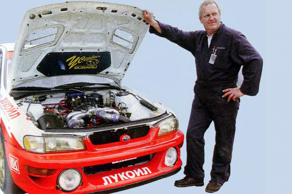 «лукойловская Импреза Успенского» Subaru Impreza WRC шасси PR0/WRC/97.001 и Марк Трофимов