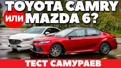 toyota-camry-protiv-mazda-6-belaa-kakoj-sedan-kruce-i-kto-pervyj-v-taksi-test-drajv-obzor-2021
