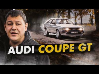 audi-coupe-gt-v-teni-legendarnoj-audi-quattro