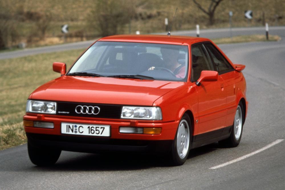 Audi Coupe B3 (1988-1996) Купе